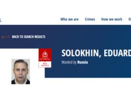Unul dintre puținele domenii în care mai funcționează cooperarea cu Moscova: un escroc rus va fi extrădat de România