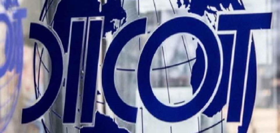 S-a pus în consultare publică Proiectul de Regulament de organizare şi funcţionare al Direcţiei de Investigare a Infracţiunilor de Criminalitate şi Terorism (DIICOT)