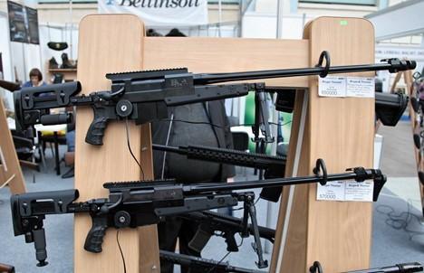 Ce consecințe financiare a avut confuzia făcută de Consiliul Concurenței între un pistol semiautomat și un pistol-mitralieră